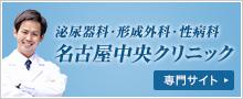 形成 専門サイト